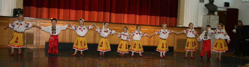Trembita Ukrainian Dance School AUUC