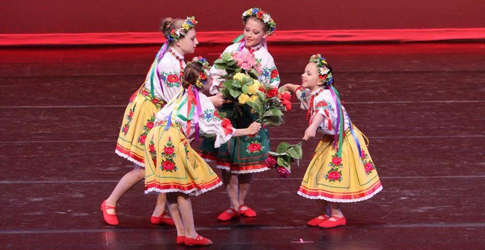 Trembita Ukrainian Dance School AUUC